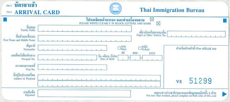Đáp ứng điều kiện nhập cảnh Thái Lan