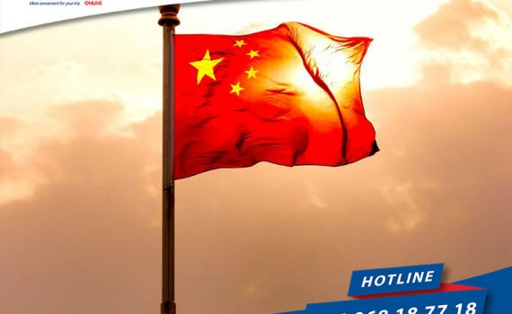 How can Chinese citizens apply for Vietnam visa