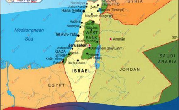 How to get Vietnam visa on Arrival in Israel?