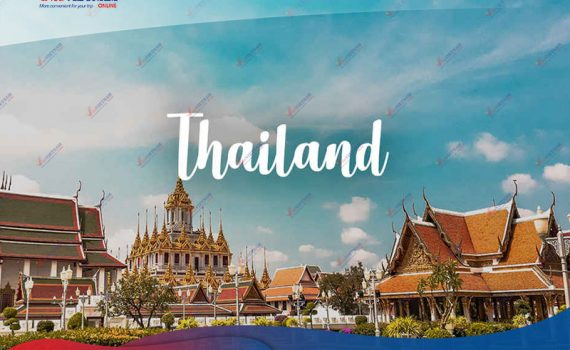 List of Thai public holidays 2020
