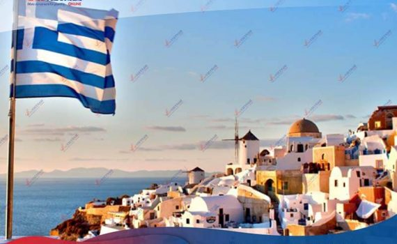 How to get Vietnam visa in Greece? - Βίζα στην Ελλάδα
