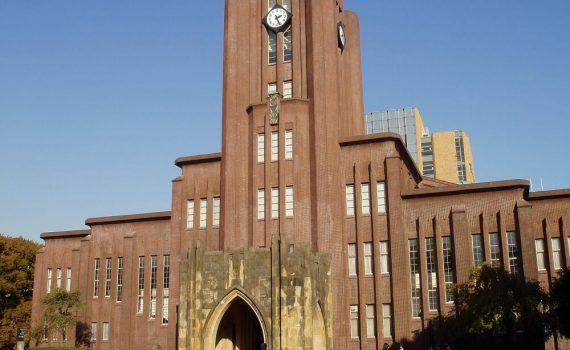 Thủ tục dành cho xin visa du học Nhật Bản bạn cần chuẩn bị