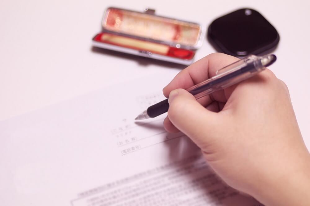 Nên chuẩn bị những gì khi xin visa du học Nhật Bản?